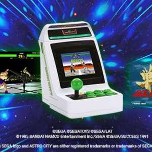 A venir sur gk - Offrez vous un an de Gamekult et la borne SEGA Astro City Mini
