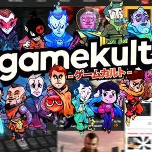 La maison-mère de Gamekult recrute un développeur PHP/Symfony