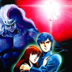 Monark : des anciens de Megami Tensei teasent un nouveau RPG scolaire