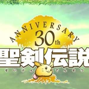 Une émission spéciale pour les 30 ans de Mana