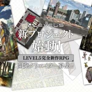 Level-5 recrute pour un tout nouveau RPG