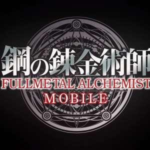 Square Enix annonce le jeu Fullmetal Alchemist Mobile