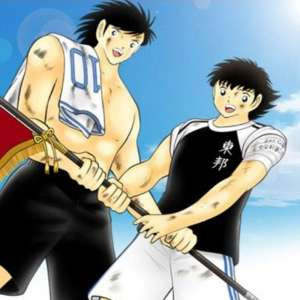 Captain Tsubasa Rise of New Champions donne ses chiffres de vente