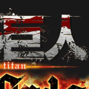 Brave Order : un nouveau jeu L'Attaque des Titans pour la Saison Finale