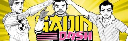 Gaijin dash - Heisei Saigo no Gaijin Dash