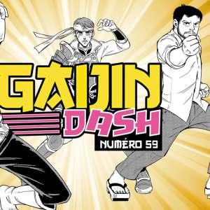 Gaijin dash - Même pas peur, nos Gaijin retournent le Village de Resident Evil