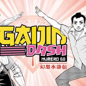 Gaijin dash - La série Suikoden, une place à part dans le JRPG