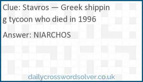 Stavros — Greek shipping tycoon who died in 1996 crossword answer
