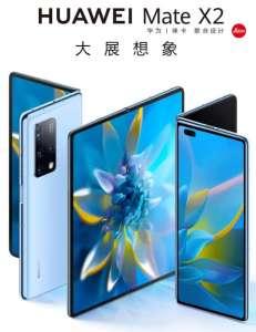 Huawei Mate X2 officialisé : Un Samsung Galaxy Z Fold 2 en mieux ?