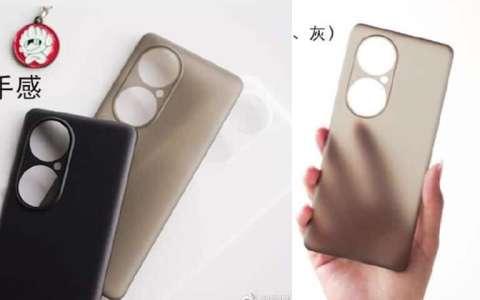 Huawei P50 : son imposant bloc photo se dévoile encore une fois