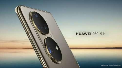 Les Huawei P50 seront présenté le 29 juillet 2021