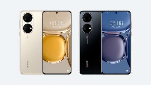 Huawei officialise les P50 et P50 Pro : Snapdragon 888, HarmonyOS, charge rapide 66W…