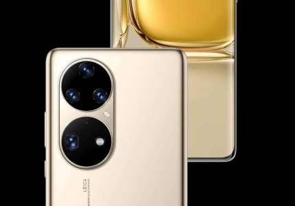 Huawei P50 : une arrivée en Europe durant le mois d'octobre ?
