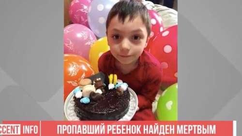 Un garçon de 6 ans retrouvé mort noyé dans la toilettes