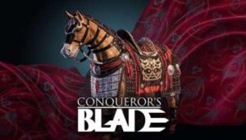 Conqueror's Blade – Distribution