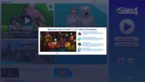 Les Sims 4 – Aperçu du kit d'objets Paranormal