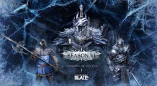 Conqueror's Blade – Distribution du pack de l'Ordre Empyréen
