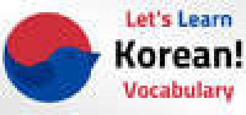 Let's Learn Korean! Vocabulary
