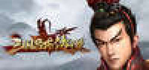 Legend of the Three Kingdoms Lu Bu
