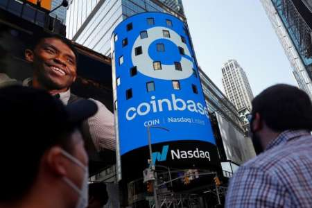 Coinbase encourage la création d'un nouveau régulateur des crypto-monnaies