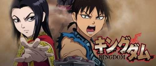 L'anime Kingdom annoncé chez Black Box