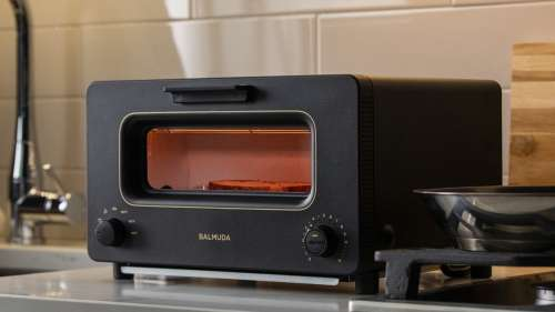 This Japanese Toaster Company Is Looking To Make An Android Phone