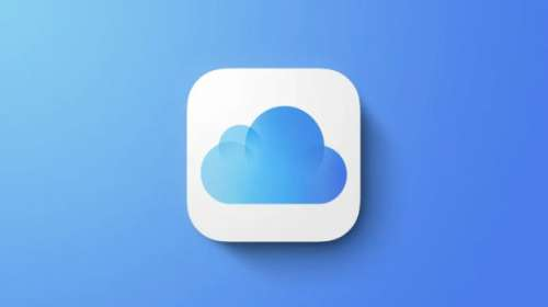 Apple Promises CSAM Scanning Feature Will Not Expand Beyond That