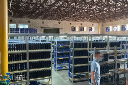 Cryptocurrency Mining Farm Discovered Using 3,800 PS4 Consoles