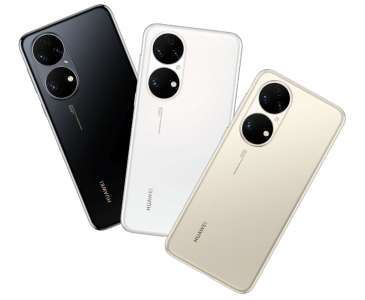 Huawei P50 Series Officially Launched But Without Support For 5G
