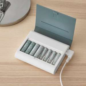 IKEA Redesigns The Battery Charger To Make It Look More Aesthetically Pleasing