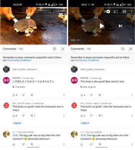 YouTube Testing Out Instant Translation For Comments