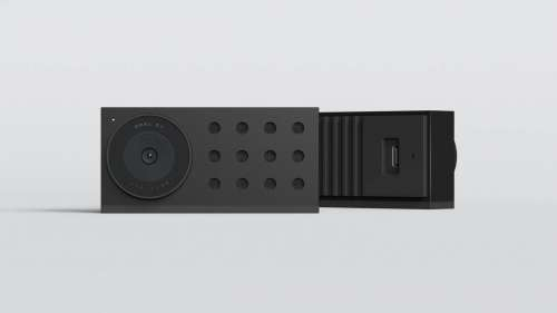 The Opal C1 Is A Webcam That Could Put All Other Webcams To Shame