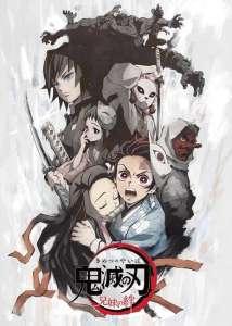 Une nouvelle vidéo de l'anime Demon Slayer: Kimetsu no Yaiba révèle des projections cinéma
