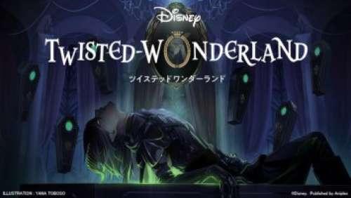 Yana Toboso (Black Butler) au design du jeu Disney Twisted-Wonderland