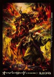 Madhouse va produire la 3e saison d'Overlord