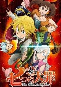 L'anime The Seven Deadly Sins arrive le 1er décembre sur la chaîne MANGAS