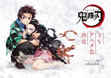 Panini : une nouvelle édition pour le manga Demon Slayer arrivera en septembre !