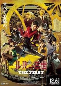 Lupin III THE FIRST : une nouvelle vidéo révèle son casting et son histoire