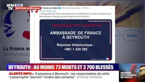 Liban: l'Ambassade de France à Beyrouth ouvre une cellule de crise