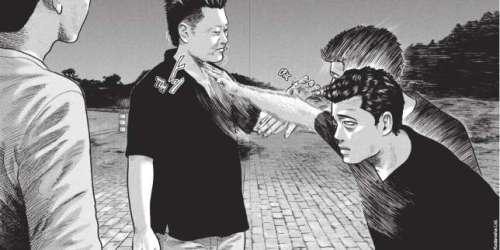 Le retour des mangas «furyô», ces histoires de jeunes délinquants au grand cœur