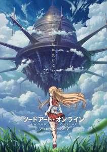 Le light novel Sword Art Online Progressive adapté en animé !