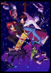 Un spin-off en manga annoncé pour l'animé SK8 The Infinity !
