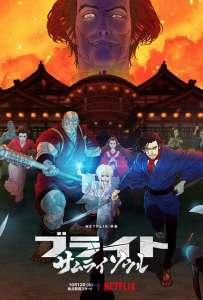 Netflix dévoile sa bande annonce pour Bright: Samurai Soul