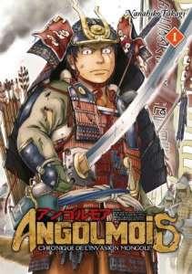 Sorties manga du 15/11/2019