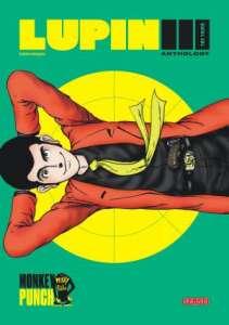 Sorties manga du 17/09/2021
