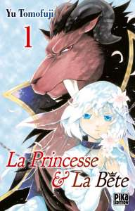 Le manga La Princesse et la Bête adapté en animé !