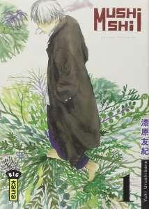 Un nouveau chapitre pour le manga Mushishi au Japon !
