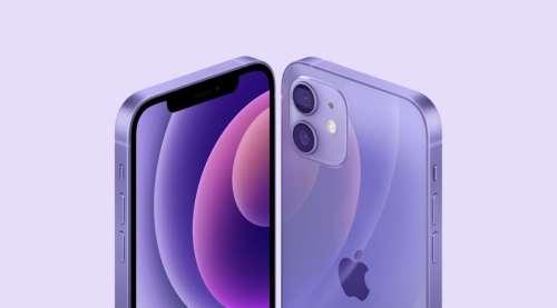 Des revenus en hausse de 40% pour l'iPhone sur T2 2021 ?