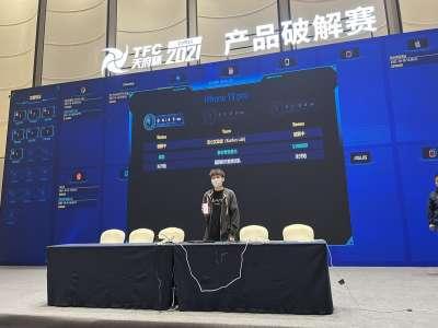 Pangu réalise le jailbreak iOS 15 de l'iPhone 13 Pro à la Tianfu Cup