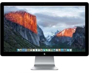 L'écran Thunderbolt Display d'Apple est maintenant considéré comme obsolète